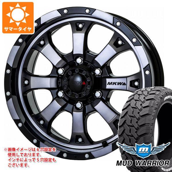 サマータイヤ 265/70R17 121/118Q モンスタ マッドウォーリアー ホワイトレター MKW MK-46 8.0-17 タイヤホイール4本セット