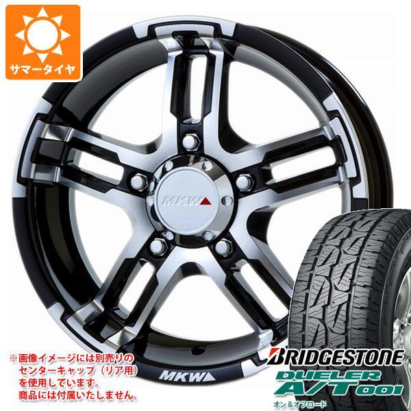 サマータイヤ 175/80R16 91S ブリヂストン デューラー A/T 001 ブラックレター MK-55J DCGB ジムニー専用 5.5-16 タイヤホイール4本セット