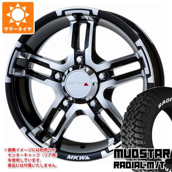 ジムニー専用 サマータイヤ マッドスター ラジアル M/T 215/70R16 100T ホワイトレター MK-55J DCGB 5.5-16 タイヤホイール4本セット
