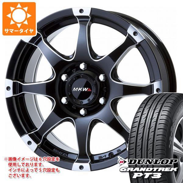 品質が サマータイヤ タイヤホイール4本セット 215/65R16 98H ダンロップ PT3 グラントレック PT3 MKW MK-76 7.0-16 7.0-16 タイヤホイール4本セット, diosbras (ディオブラス):9752faa2 --- promotime.lt