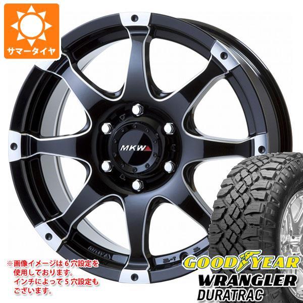 サマータイヤ 265/70R17 121/118Q グッドイヤー ラングラー デュラトラック MKW MK-76 8.0-17 タイヤホイール4本セット