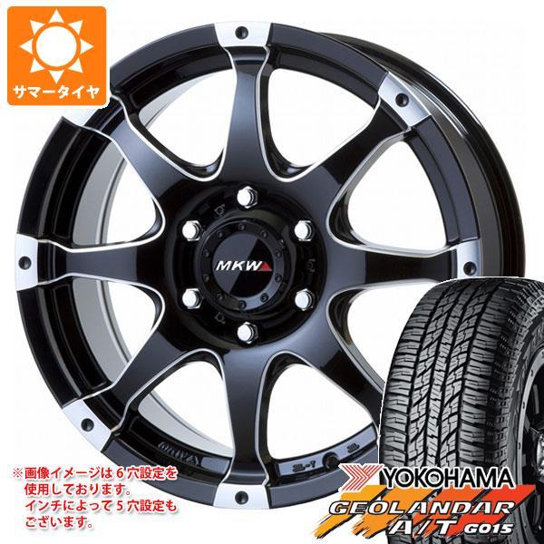 サマータイヤ 265/60R18 119/116S ヨコハマ ジオランダー A/T G015 アウトラインホワイトレター MK-76 MMB 8.0-18 タイヤホイール4本セット