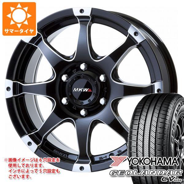 サマータイヤ 225/60R18 100H ヨコハマ ジオランダー CV 2020年4月発売サイズ MK-76 MMB 8.0-18 タイヤホイール4本セット