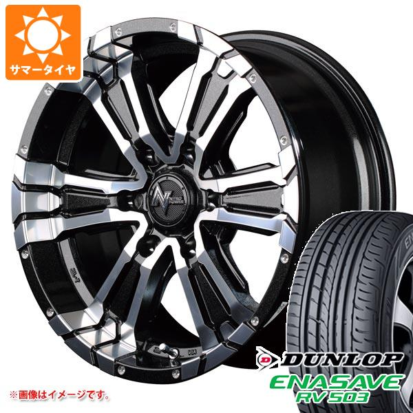 ハイエース 200系専用 サマータイヤ ダンロップ RV503 215/60R17C 109/107L ナイトロパワー クロスクロウ 6.5-17 タイヤホイール4本セット