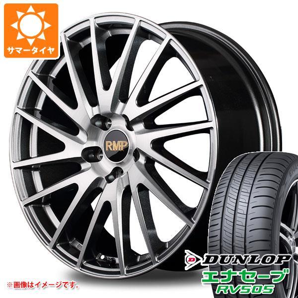 2020年製 サマータイヤ 225/55R18 98V ダンロップ エナセーブ RV505 RMP 016F 7.0-18 タイヤホイール4本セット