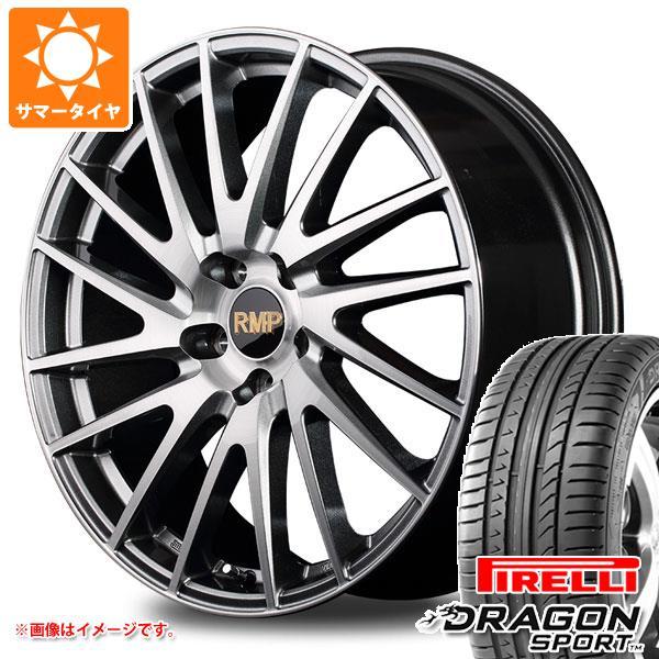 サマータイヤ 215/45R17 91W XL ピレリ ドラゴン スポーツ RMP 016F 7.0-17 タイヤホイール4本セット