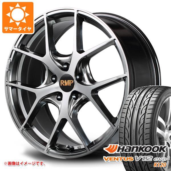サマータイヤ 225/50R17 98Y XL ハンコック ベンタス V12evo2 K120 RMP 025F 7.0-17 タイヤホイール4本セット
