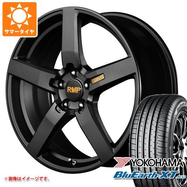 本物品質の 2021年製 サマータイヤ 225 7.0-17/65R17 102H ヨコハマ タイヤホイール4本セット 225/65R17 ブルーアースXT AE61 RMP 050F 7.0-17 タイヤホイール4本セット, ペンキ屋モリエンPRO(プロ):473869f4 --- kvp.co.jp