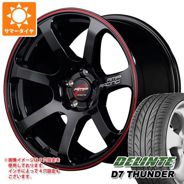 サマータイヤ 215/45R17 91W XL デリンテ D7 サンダー RMPレーシング R07 7.0-17 タイヤホイール4本セット