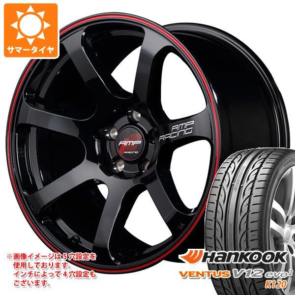 サマータイヤ 215/50R17 95W XL ハンコック ベンタス V12evo2 K120 RMPレーシング R07 7.0-17 タイヤホイール4本セット