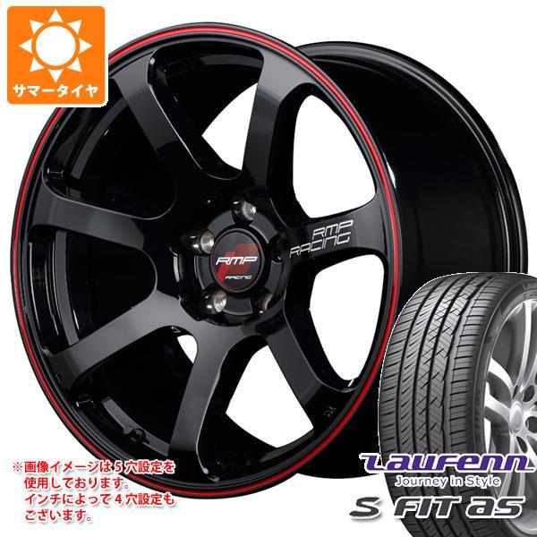 サマータイヤ 235/50R18 97W ラウフェン Sフィット AS LH01 RMP レーシング R07 8.0-18 タイヤホイール4本セット