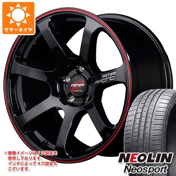 サマータイヤ 225/45R18 95W XL ネオリン ネオスポーツ RMPレーシング R07 8.0-18 タイヤホイール4本セット