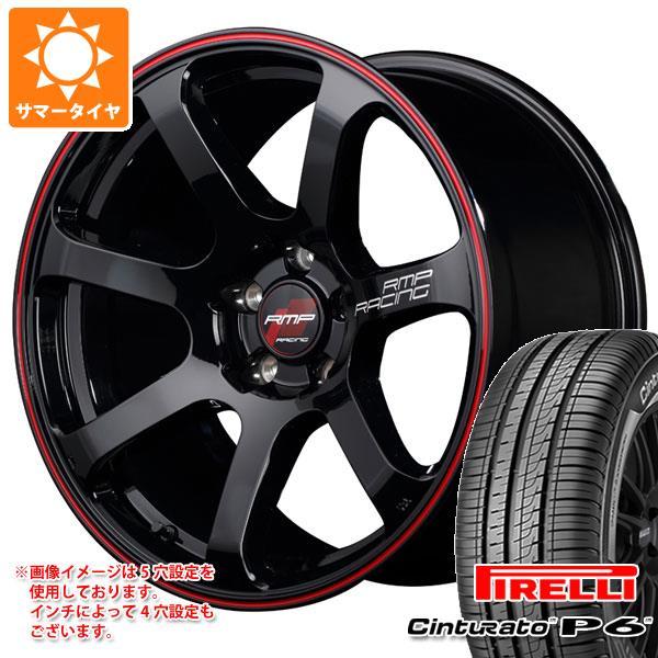 サマータイヤ 205/50R17 93V XL ピレリ チントゥラート P6 RMPレーシング R07 7.0-17 タイヤホイール4本セット