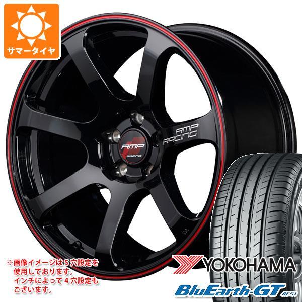 サマータイヤ 185/55R16 83V ヨコハマ ブルーアースGT AE51 RMPレーシング R07 6.0-16 タイヤホイール4本セット