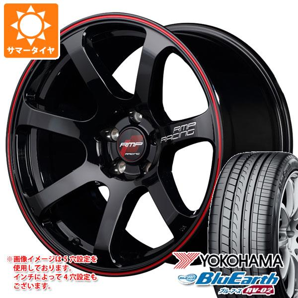100%の保証 サマータイヤ 225 サマータイヤ/55R18 98V RMP ヨコハマ ブルーアース RV-02 レーシング RMP レーシング R07 8.0-18 タイヤホイール4本セット, AMAKUSA産直便:8e3c1a96 --- kventurepartners.sakura.ne.jp