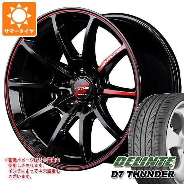 サマータイヤ 205/50R17 93W XL デリンテ D7 サンダー RMPレーシング R25 7.0-17 タイヤホイール4本セット