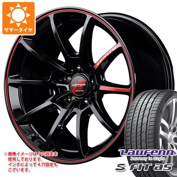 サマータイヤ 235/50R18 97W ラウフェン Sフィット AS LH01 RMP レーシング R25 8.0-18 タイヤホイール4本セット