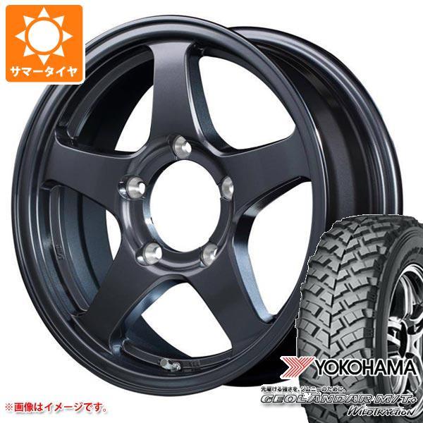 ジムニー専用 サマータイヤ ヨコハマ ジオランダー M/T+ G001J 195R16C 104/102Q オフパフォーマー RT-5Nプラス 5.5-16 タイヤホイール4本セット