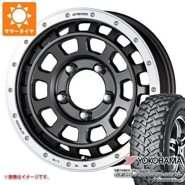 ジムニー専用 サマータイヤ ヨコハマ ジオランダー M/T+ G001J 195R16C 104/102Q クラッグ T-グラビック 5.5-16 タイヤホイール4本セット