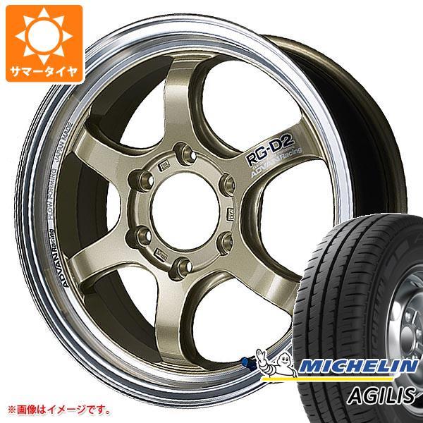 正規品 ハイエース 200系専用 サマータイヤ ミシュラン アジリス 215/65R16C 109/107T アドバンレーシング RG-D2 6.5-16 タイヤホイール4本セット