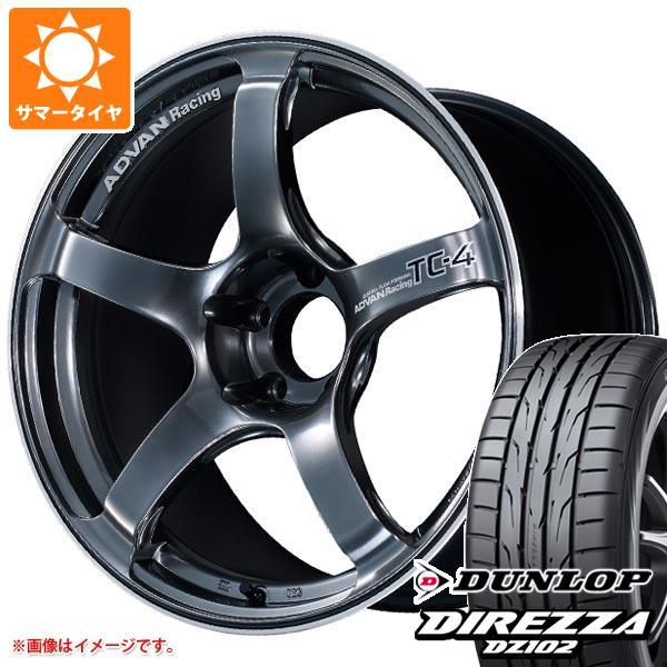 サマータイヤ 265 35R18 97W XL ダンロップ ディレッツァ DZ102 アドバンレーシング TC-4 9.0-18 タイヤホイール4本セット 誕生日 販促品 お買い得 返品保証 ギフトラッピング