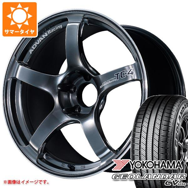 サマータイヤ 225/60R18 100H ヨコハマ ジオランダー CV 2020年4月発売サイズ アドバンレーシング TC-4 8.0-18 タイヤホイール4本セット