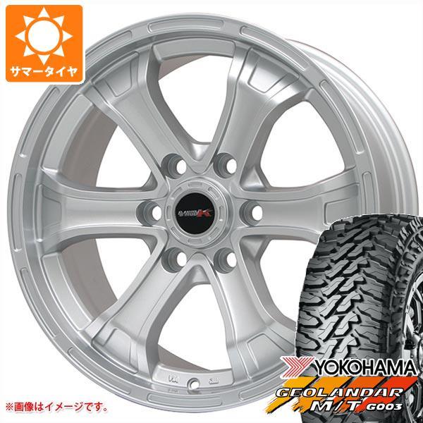 サマータイヤ 285/65R18 125/122Q ヨコハマ ジオランダー M/T G003 B マッド K 8.0-18 タイヤホイール4本セット