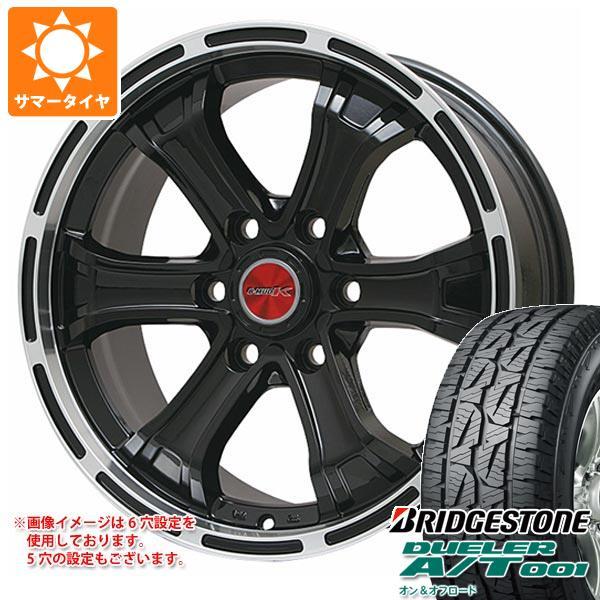 サマータイヤ 265/60R18 114S XL ブリヂストン デューラー A/T 001 ブラックレター B マッド K GB/リムP 8.0-18 タイヤホイール4本セット