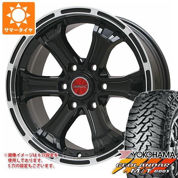 サマータイヤ 265/75R16 123/120Q ヨコハマ ジオランダー M/T G003 B マッド K GB/リムP 8.0-16 タイヤホイール4本セット