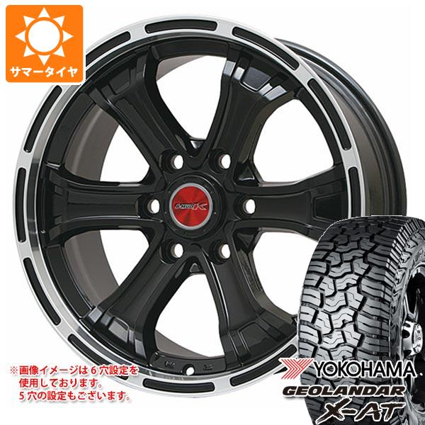 サマータイヤ 285/65R18 125/122Q ヨコハマ ジオランダー X-AT G016 B マッド K GB/リムP 8.0-18 タイヤホイール4本セット