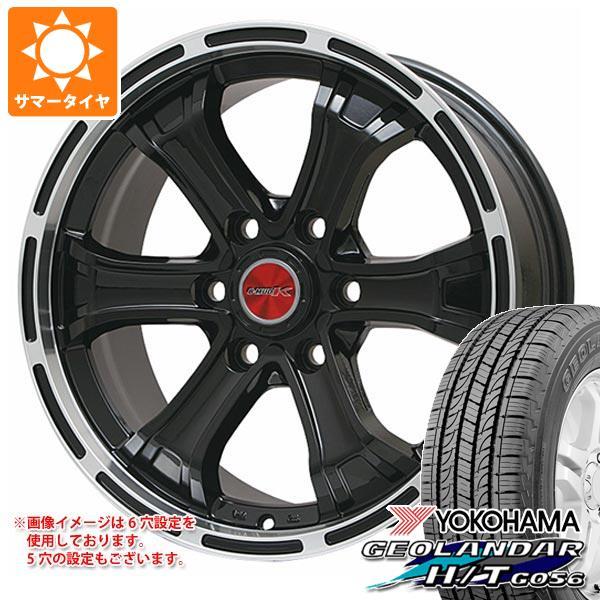 柔らかな質感の サマータイヤ ブラックレター 265/65R17 112H 112H ヨコハマ ジオランダー H/T 7.5-17 G056 ブラックレター B マッド K 7.5-17 タイヤホイール4本セット, Luminous stick:56d042d9 --- lebronjamesshoes.com.co