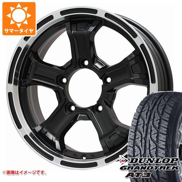 ジムニー専用 サマータイヤ ダンロップ グラントレック AT3 175/80R16 91S ブラックレター B マッド K GB/リムP 5.5-16 タイヤホイール4本セット