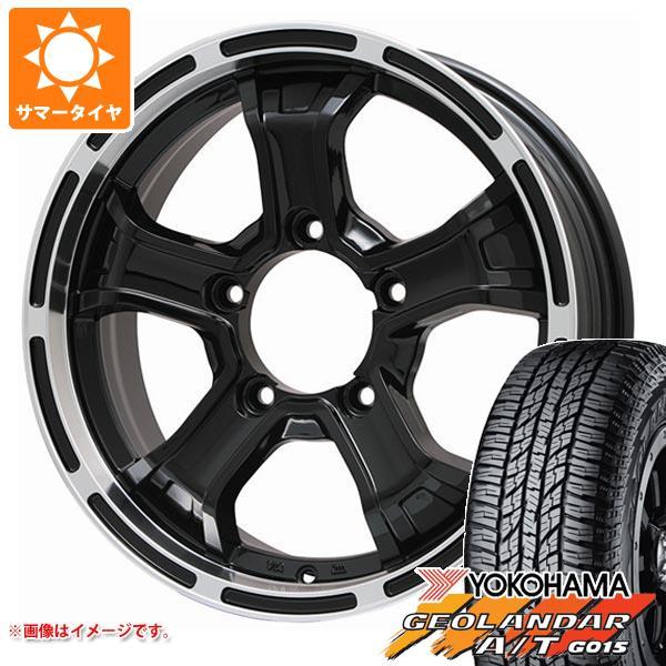 ジムニー専用 サマータイヤ ヨコハマ ジオランダー A/T G015 215/70R16 100H ブラックレター B マッド K GB/リムP 5.5-16 タイヤホイール4本セット