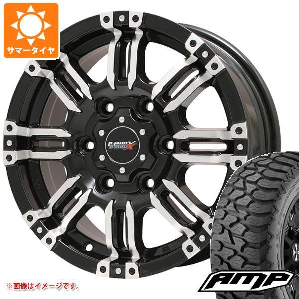 特価商品  サマータイヤ 275/55R20 115S AMP テレーンアタック A/T B マッド エックス 8.5-20 タイヤホイール4本セット, 飛島村 733d1586