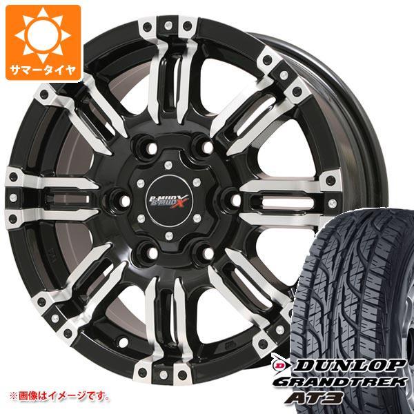 サマータイヤ 215/70R16 100S ダンロップ グラントレック AT3 ブラックレター ビーマッド エックス 7.0-16 タイヤホイール4本セット