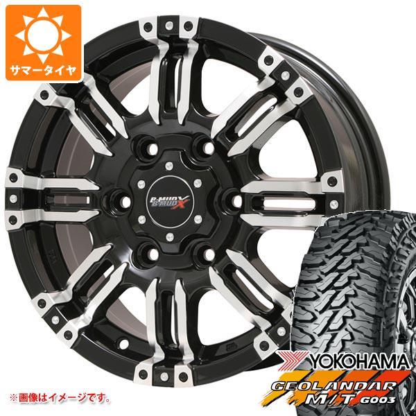 サマータイヤ 225/75R16 115/112Q ヨコハマ ジオランダー M/T G003 ブラックレター ビーマッド エックス 7.0-16 タイヤホイール4本セット