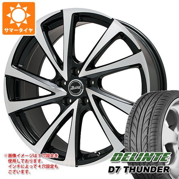 サマータイヤ 215/40R18 89W XL デリンテ D7 サンダー ビーウィン ヴェノーザ10 7.5-18 タイヤホイール4本セット