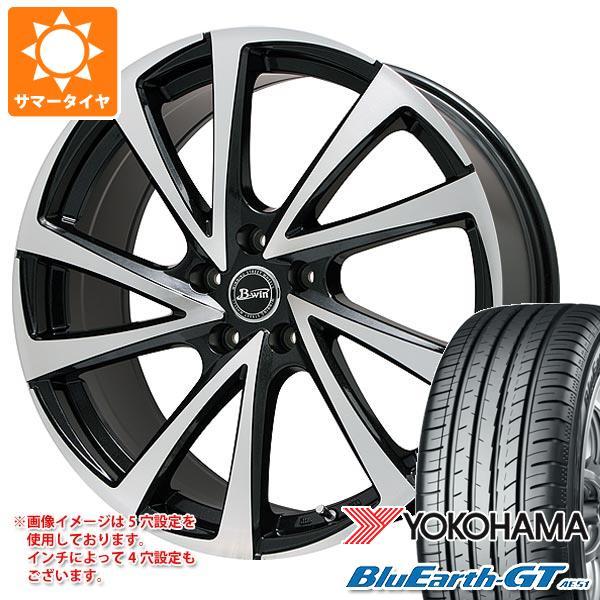 サマータイヤ 195/60R15 88V ヨコハマ ブルーアースGT AE51 ビーウィン ヴェノーザ10 6.0-15 タイヤホイール4本セット