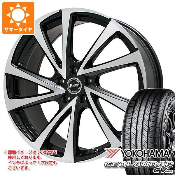 サマータイヤ 215/60R16 95V ヨコハマ ジオランダー CV 2020年4月発売サイズ ビーウィン ヴェノーザ10 6.5-16 タイヤホイール4本セット