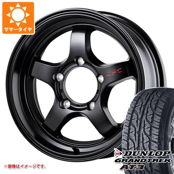 サマータイヤ 215/70R16 100S ダンロップ グラントレック AT3 ブラックレター ドゥオール CST ゼロワンハイパー S ジムニーシエラ専用 5.5-16 タイヤホイール4本セット