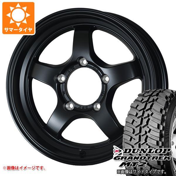 ジムニー専用 サマータイヤ ダンロップ グラントレック MT2 195R16C 104Q ブラックレター NARROW ドゥオール CST ゼロワンハイパー S 5.5-16 タイヤホイール4本セット
