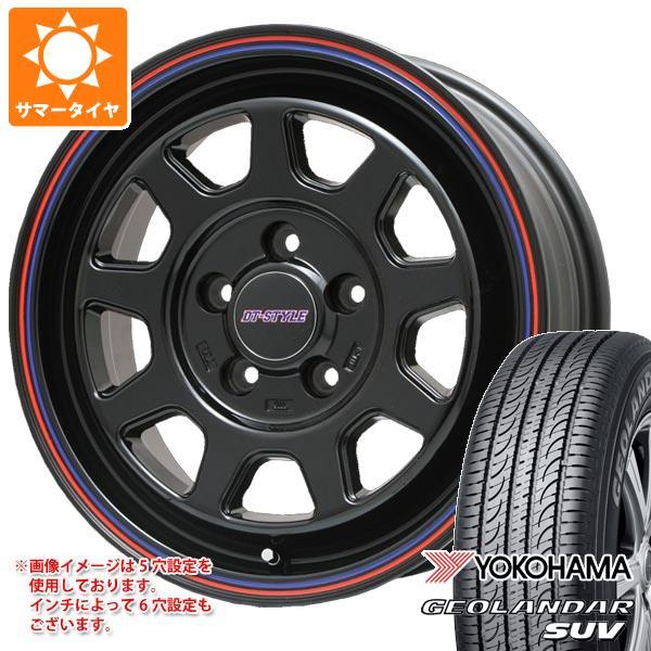 サマータイヤ 215/70R16 100H ヨコハマ ジオランダーSUV G055 DTスタイル 6.5-16 タイヤホイール4本セット