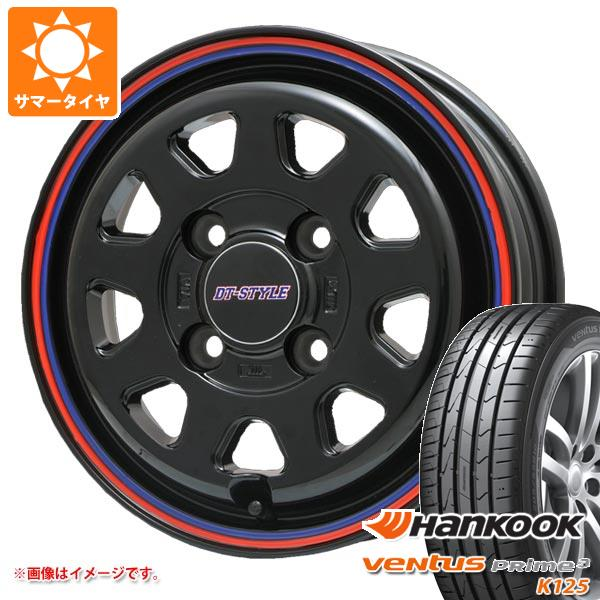 サマータイヤ 165/55R14 72V ハンコック ベンタス プライム3 K125 DTスタイル 4.5-14 タイヤホイール4本セット