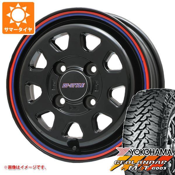 サマータイヤ 145/80R12 80/78N LT ヨコハマ ジオランダー M/T G003 DTスタイル 3.5-12 タイヤホイール4本セット