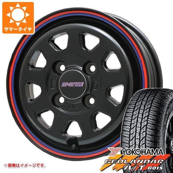 サマータイヤ 165/60R15 77H ヨコハマ ジオランダー A/T G015 ブラックレター DTスタイル 4.5-15 タイヤホイール4本セット