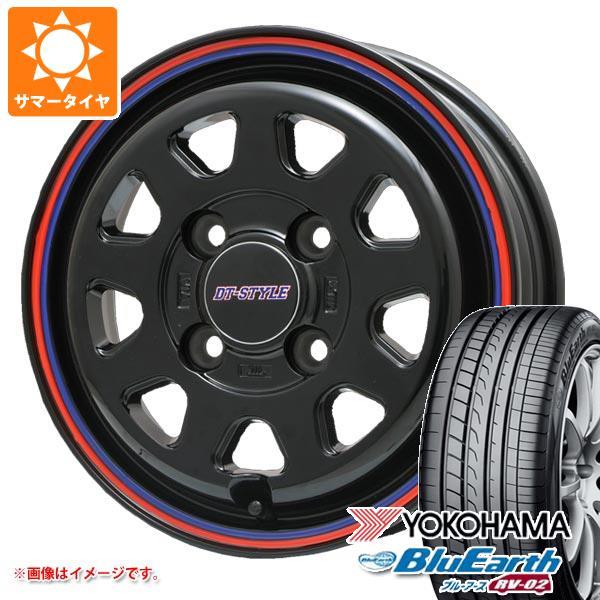 サマータイヤ 165/55R15 75V ヨコハマ ブルーアース RV-02CK DTスタイル 4.5-15 タイヤホイール4本セット