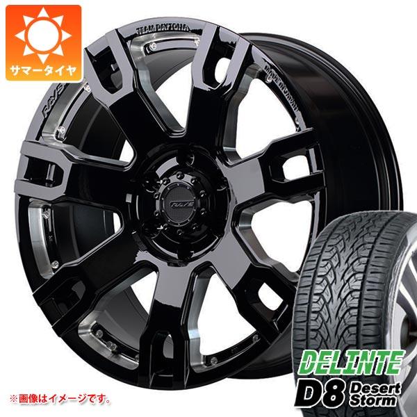 サマータイヤ 275/55R20 117V XL デリンテ D8 デザートストームプラス レイズ デイトナ FDX F7S BNE 8.5-20 タイヤホイール4本セット