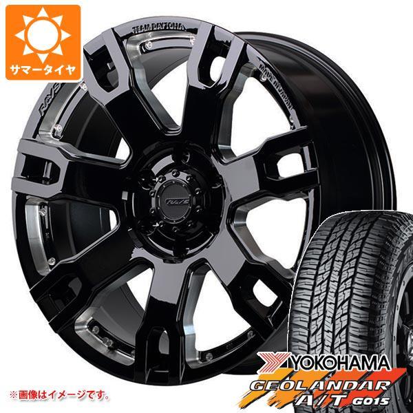 サマータイヤ 275/55R20 117H XL ヨコハマ ジオランダー A/T G015 ブラックレター レイズ デイトナ FDX F7S BNE 8.5-20 タイヤホイール4本セット