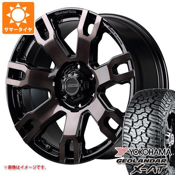 サマータイヤ 265/65R17 120/117Q ヨコハマ ジオランダー X-AT G016 レイズ デイトナ FDX F7S BRQ 8.0-17 タイヤホイール4本セット