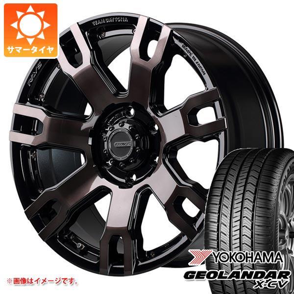 サマータイヤ 265/50R20 111W XL ヨコハマ ジオランダー X-CV G057 レイズ デイトナ FDX F7S BRQ 8.5-20 タイヤホイール4本セット